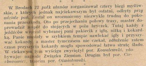 22ul 31r.JPG