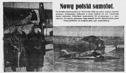 lot 1933rr.JPG