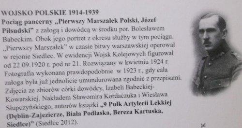 pp pierwsz2.JPG
