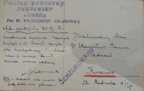 PP Paderewski.jpg