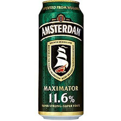 608_926_Amsterdam_Maximator_(prk)_jpg.jpg.87df2095a7268b5249e45d874d421c34.jpg