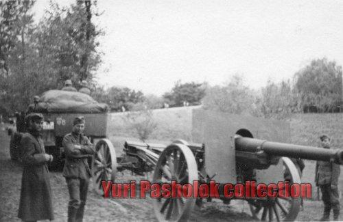 105 mm armata wz. 29.jpg