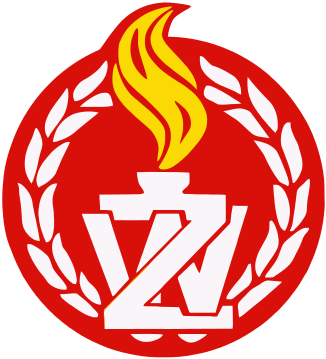 Żandarmeria_wojskowa-symbol.svg.png