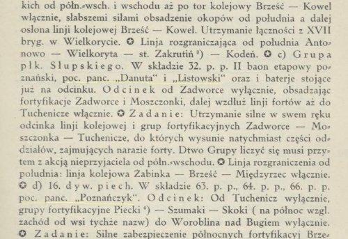 pp 31 lipp 20r.JPG