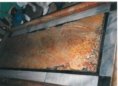 Bazylika Grobu Pańskiego.jpg