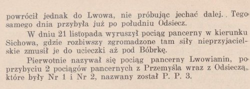 pep2.JPG