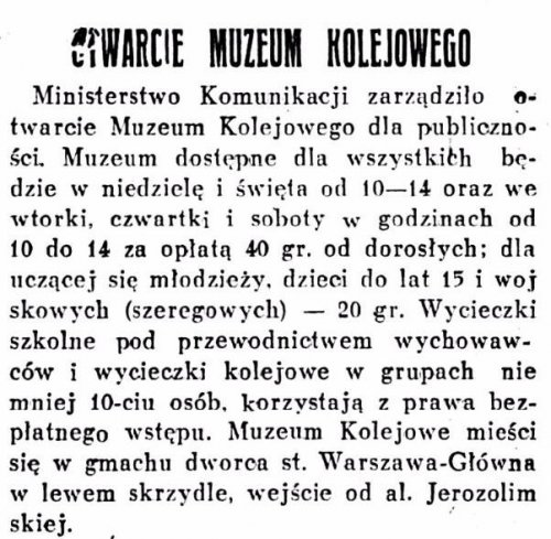 pp muzeum kolejarstwa 30r.JPG