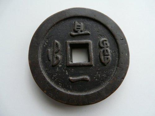 P1280995.JPG