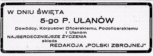 5ul 1930r.JPG