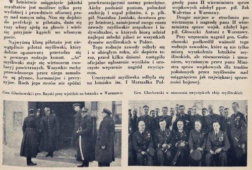 lot 1937r 2.JPG