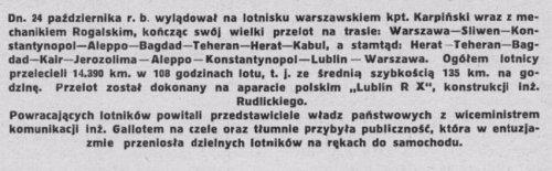 lot 1932r 1.JPG