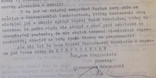 marczynski2.JPG