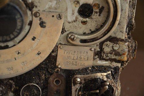 rsi-3-2-1300x861.jpg