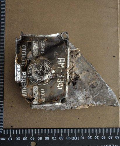 tabliczka-silnika-am-38f-2-1068x1300.jpg