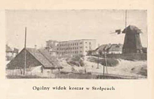 kosza stolpc 2.JPG