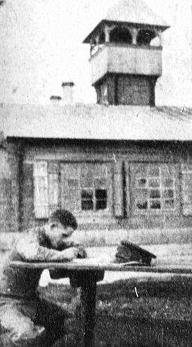 straz 1937r h.jpg