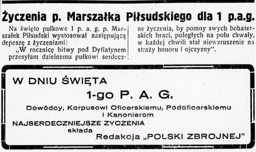 1pam 1932r.JPG