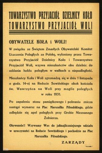 redutaa 1935r.jpg