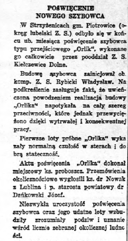 Polska zbrojna X_1936.png