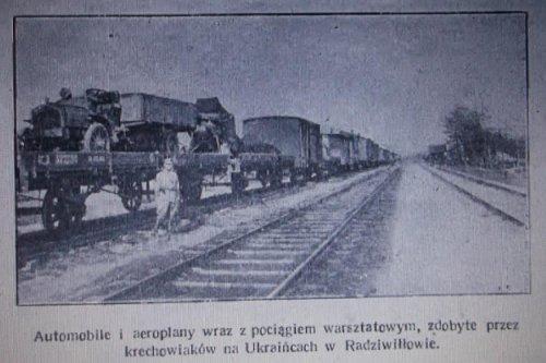 1ul 1919r.JPG