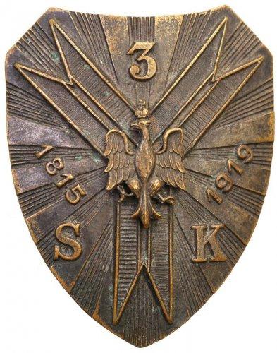3psl odznaka zol.JPG