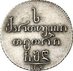 georgia-1-abazi-1804 (1).jpg