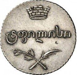 georgia-1-abazi-1804.jpg