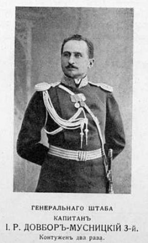Довбор-Мусницкий_И_Р,_Летопись_войны_с_Японией_1905.jpg