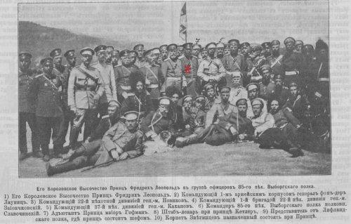 85-й_пехотный_Выборгский_полк,_Разведчик_№774_1905г.jpg