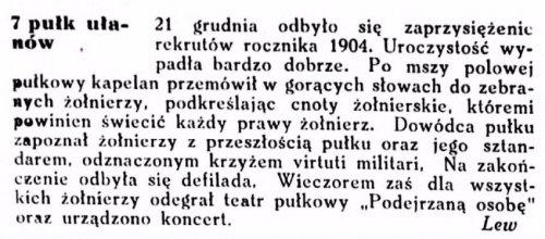 p 7ul 26e.JPG