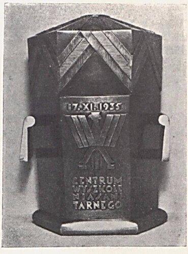 urn cw sabit1.JPG