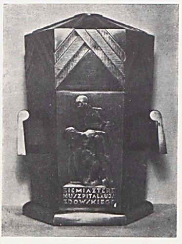 urna c w sanit2.JPG