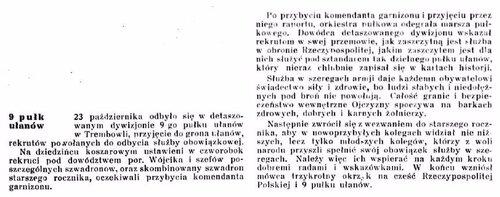 9ul 1926r1.JPG